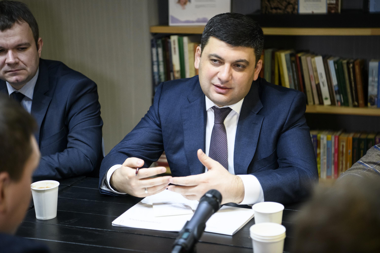 Україна стане брендом, яким будемо пишатися, - Володимир Гройсман під час зустрічі з молодими підприємцями
