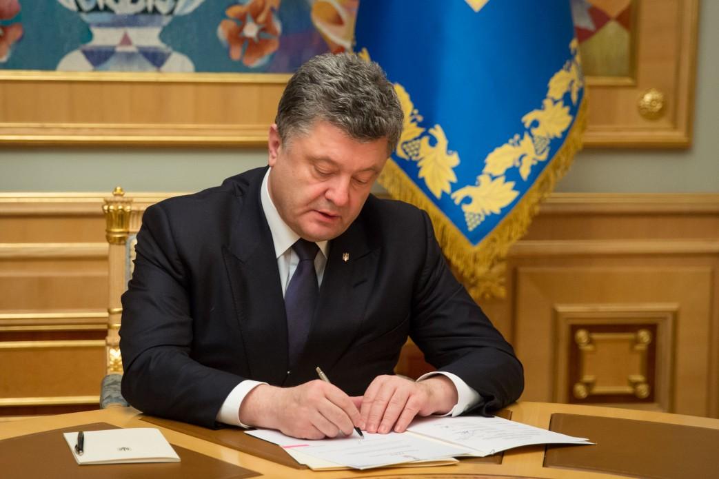 Президент підписав Указ про першочергові заходи щодо захисту прав дітей-сиріт, дітей, позбавлених батьківського піклування