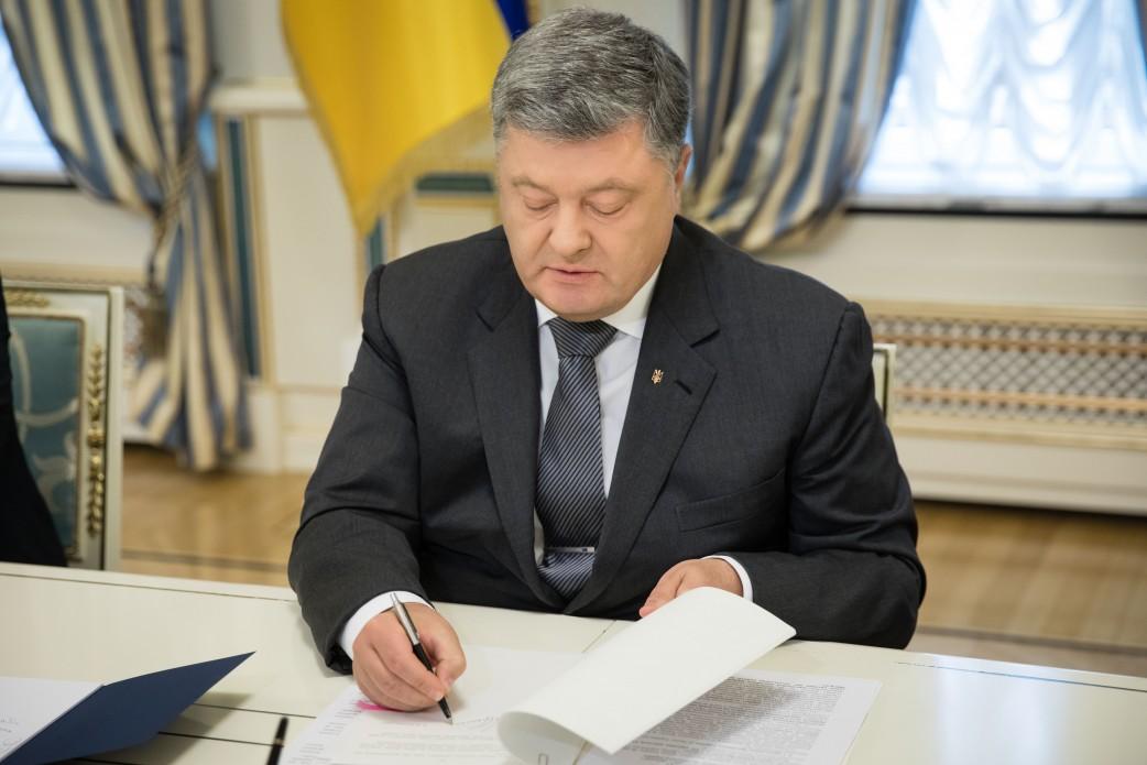 Президент підписав Закон про ратифікацію Угоди щодо заохочення та захисту інвестицій між Україною та Фондом міжнародного розвитку ОПЕК