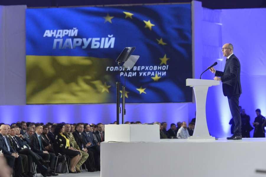 """""""Щоб перемогти, прогнати ворога з усієї нашої землі, Україні сьогодні потрібна єдність. І досягти її – це наше з вами завдання. Це – наша пряма відповідальність!"""" - Андрій Парубій під час Форуму """"Від Крут до Брюсселю"""""""