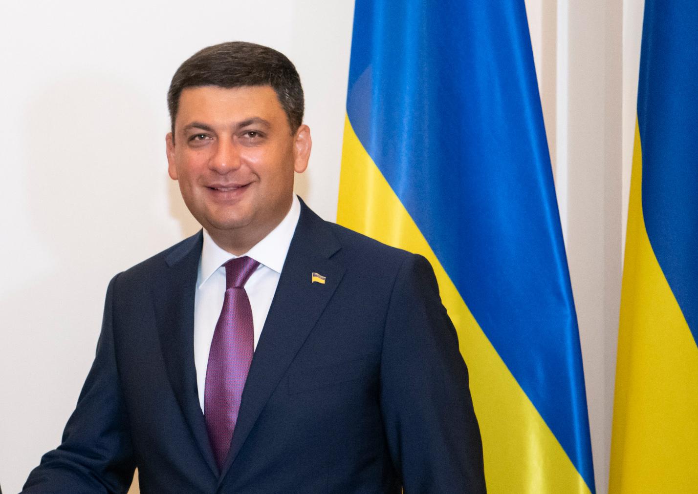 Привітання Прем'єр-міністра України Володимира Гройсмана з Різдвом Христовим