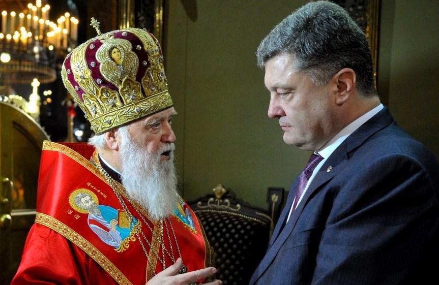 Президент присвоїв Патріарху Філарету звання Герой України