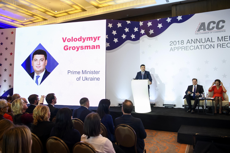 Ми закладаємо основи економічного зростання в понад 5%, маємо всі можливості для досягнення мети, – Володимир Гройсман
