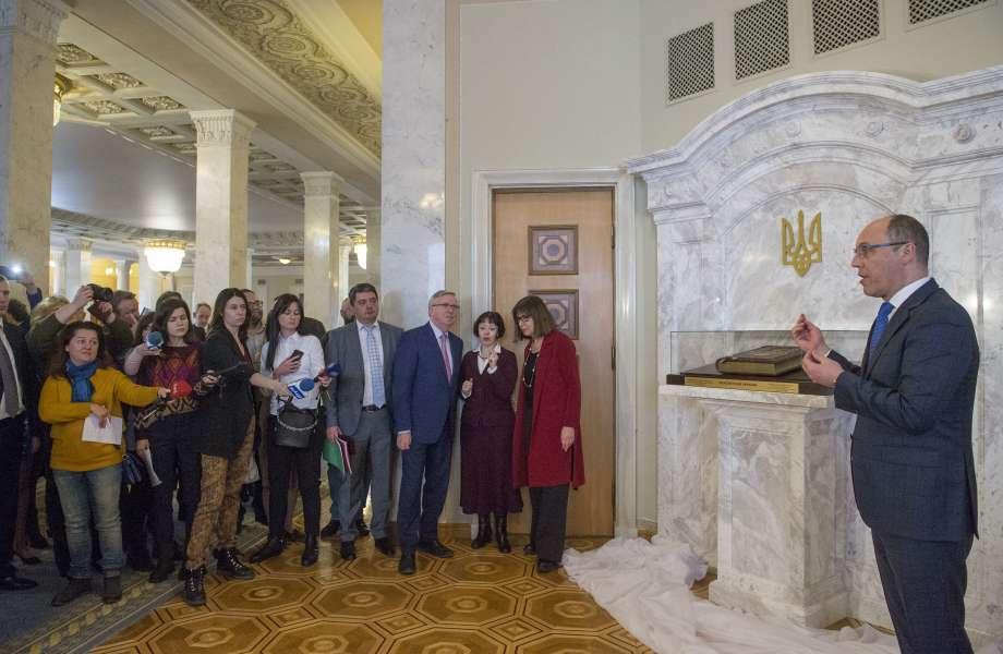 Андрій Парубій взяв участь у церемонії відкриття Порталів Акта проголошення незалежності України та Конституції України у Верховній Раді України