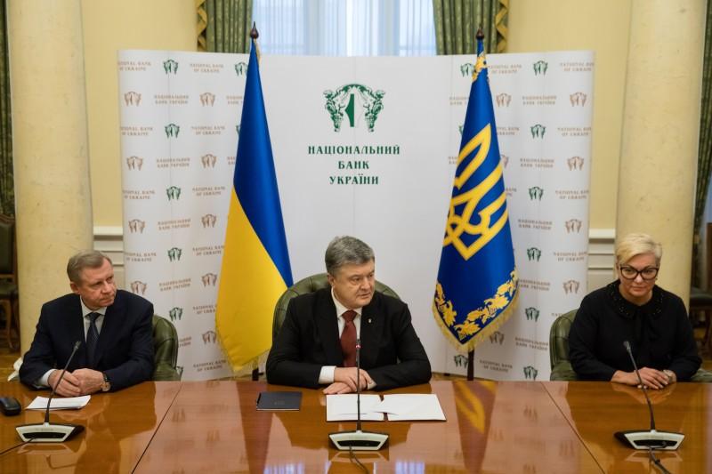 Президент представив нового Голову Нацбанку Якова Смолія: Перший пріоритет - довіра і незалежність НБУ