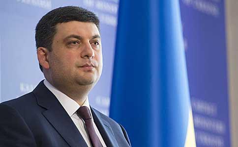 Росія буде змушена виконати вироки суду по газових справах, – Володимир Гройсман