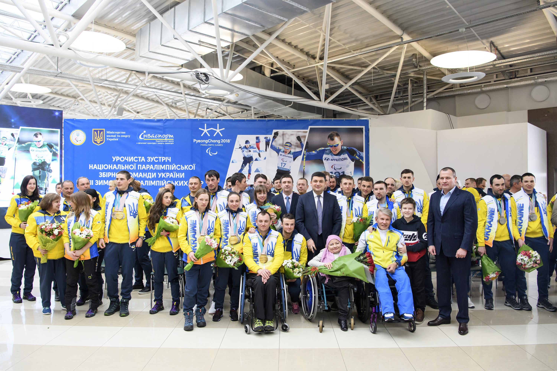 Ми обіцяємо подальшу всебічну підтримку українським спортсменам, - Глава Уряду