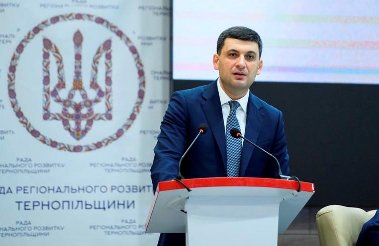 Вся карта України має бути в об'єднаних громадах, – Володимир Гройсман   Вся карта України в 2020 році має бути заповнена кордонами об'єднаних громад – з новими можливостями і системою управління. І це буде колосальний ривок у розвитку усієї країни. Про ц