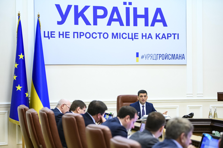 Реформа децентралізації дозволила громадам не просити ресурси у Києва, а розвивати і змінювати якість життя самим, – Прем'єр-міністр