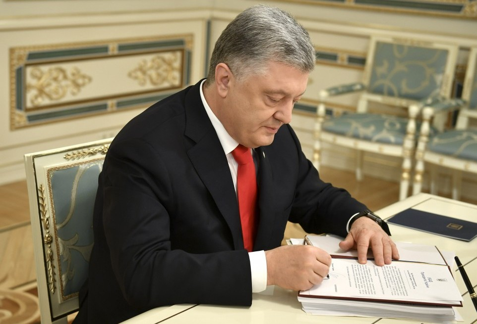 Наша армія і оборонний сектор відповідатимуть стандартам НАТО – Президент затвердив Річну нацпрограму під егідою Комісії Україна – НАТО на 2019 рік
