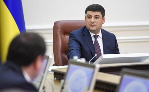 Прем'єр-міністр та члени Уряду провели перші співбесіди з кандидатами на посаду аудитора НАБУ