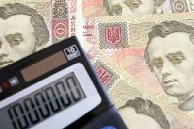 Субвенція для Львівщини thumbnail