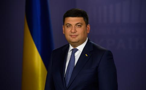 Привітання Прем'єр-міністра України Володимира Гройсмана з Днем медичного працівника