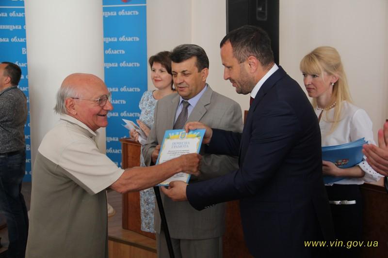 44499f7be8b3fe Керівники області та міста привітали вінницьких журналістів з професійним  святом