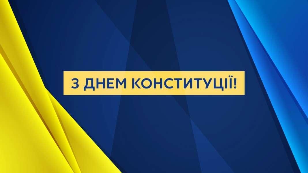 http://www.vin.gov.ua/images/all-news/06-2020/28/2706201.jpg
