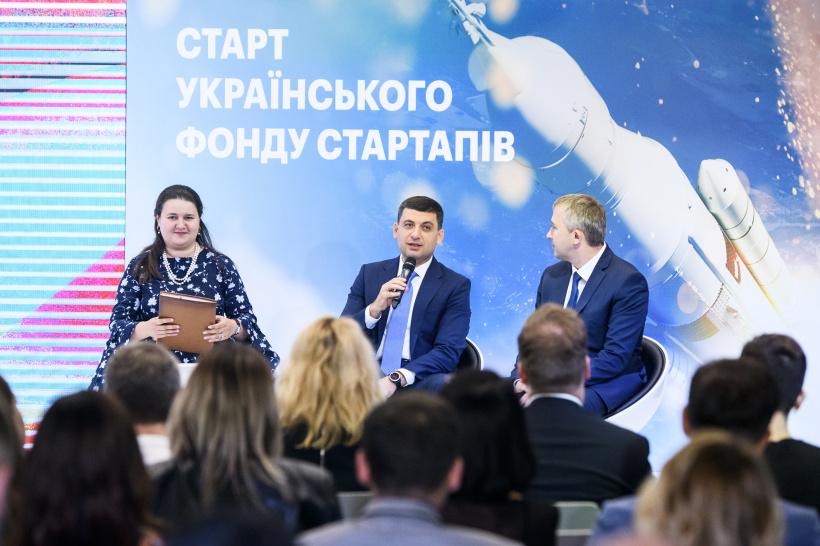 Володимир Гройсман про запуск Фонду стартапів: Започатковуємо ще один інструмент підтримки бізнесу