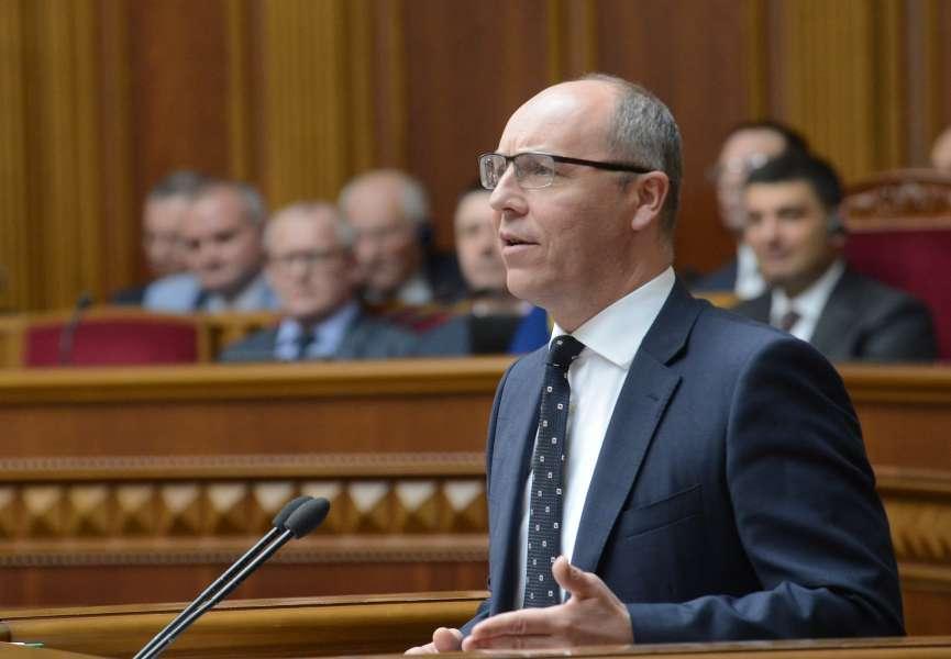 Голова Парламенту Андрій Парубій підбив підсумки роботи Верховної Ради України VIII скликання