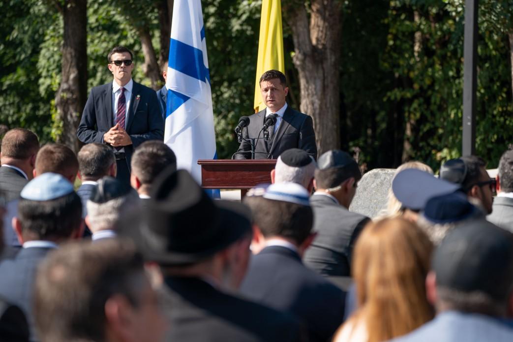 Закликаємо міжнародну спільноту об'єднати зусилля, щоб не допустити будь-яких проявів антисемітизму та нетерпимості на расовому чи національному ґрунті – Президент України у Бабиному Яру