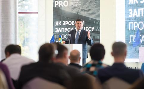 Україна має всі можливості увійти в ТОП-40 рейтингу Doing Business, - Володимир Гройсман
