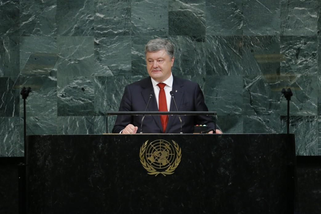 Виступ Президента України під час загальних дебатів 72-ї сесії Генеральної Асамблеї ООН
