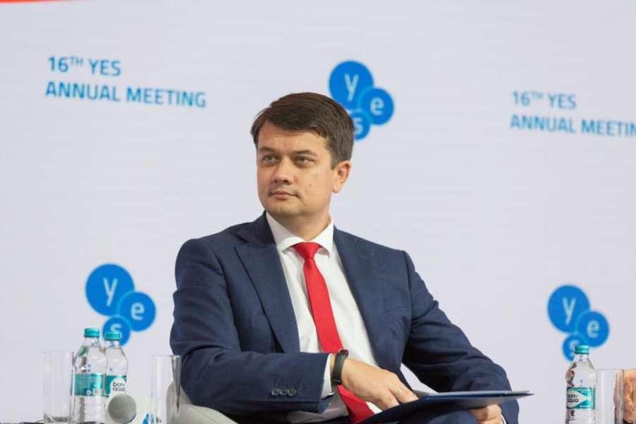 «Головне завдання, яке ставить перед собою парламент, - зробити Україну щасливою», - Голова Верховної Ради України Дмитро Разумков