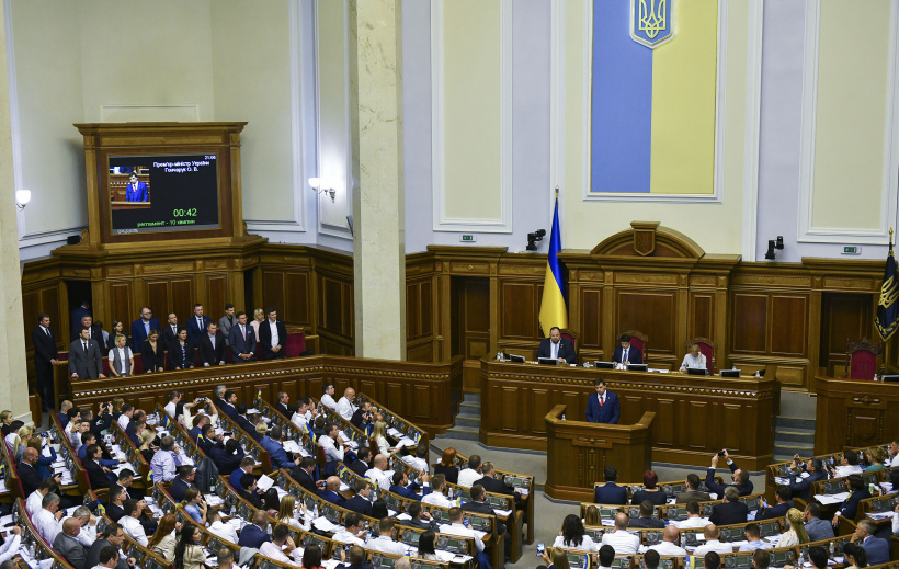 Верховна Рада призначила склад нового Кабінету Міністрів України