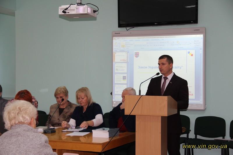 На Вінниччині обговорили Закон України «Про освіту»