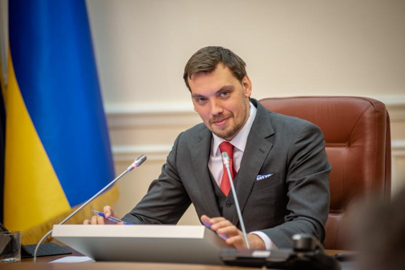 Уряд створює Координаційну раду з питань розвитку мікро- та малого підприємництва