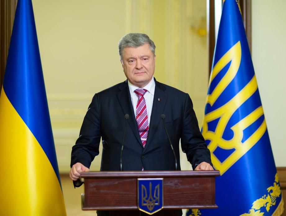 Звернення Президента щодо рішення Синоду Вселенського Патріархату про схвалення Томосу українській церкві