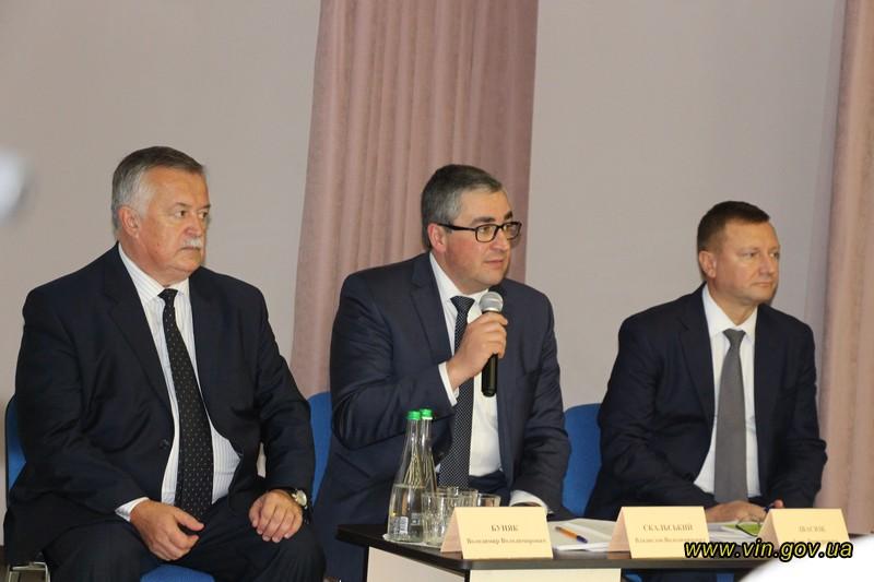 Зустріч керівників органів управління освітою в області з головою ОДА Владиславом Скальським