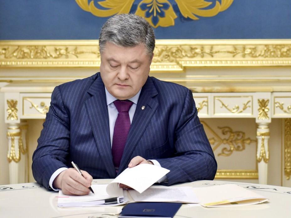 Президент підписав Закон, який сприятиме посиленню торговельних зв'язків та економічної інтеграції України та Євросоюзу