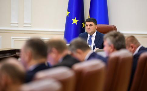 Уряд розробив проект закону про підвищення пенсій військовим і передає документ для подальшого опрацювання в РНБО, - Прем'єр-міністр