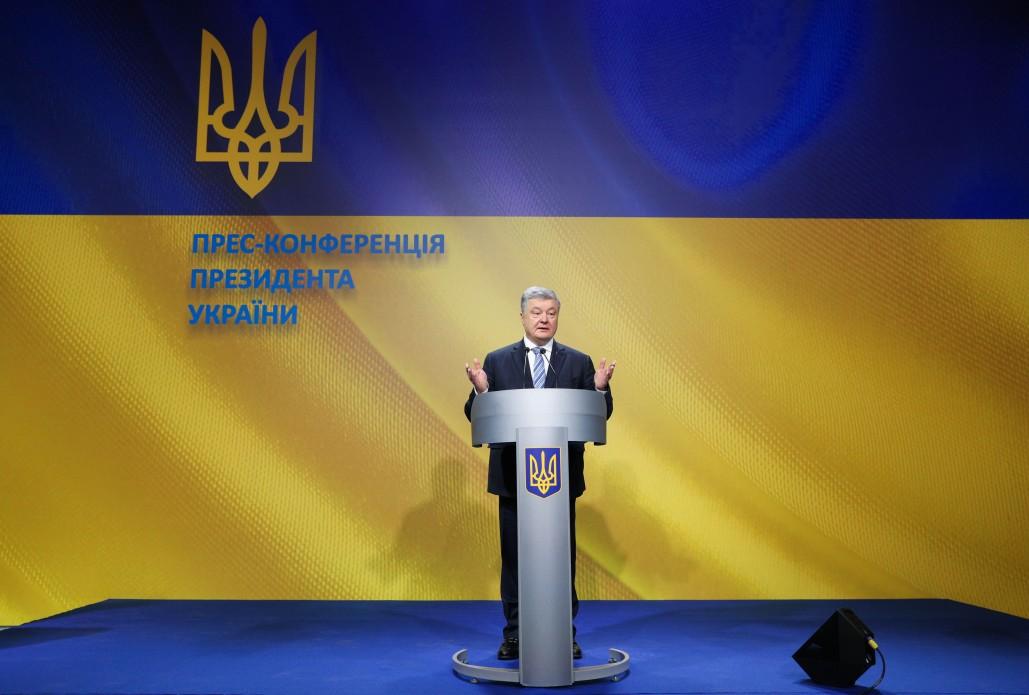 Президент: Автокефалія української церкви і здобуття Томосу є частиною нашої стратегії на остаточну деколонізацію України