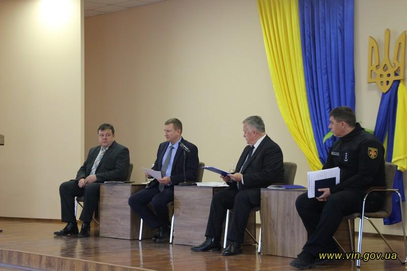 Відбулося засідання колегії департаменту освіти і науки Вінницької ОДА